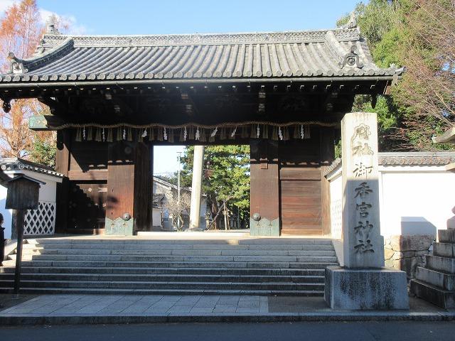京都の御香宮で子授け祈願