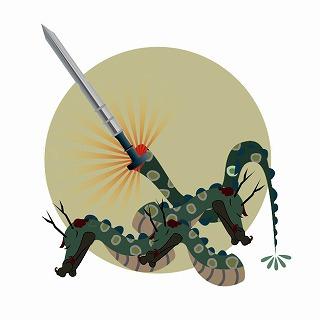 八岐大蛇の8つの首を刎ねていくスサノオ尊