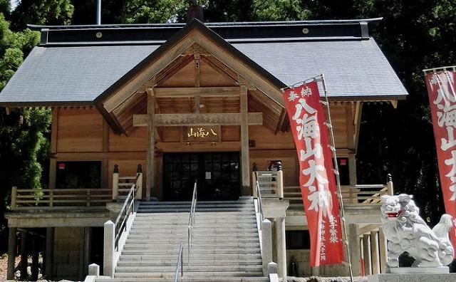 八海神社 子宝神社