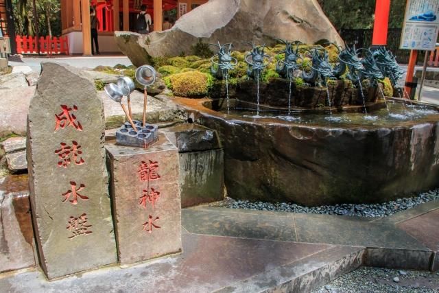 箱根神社の龍神水