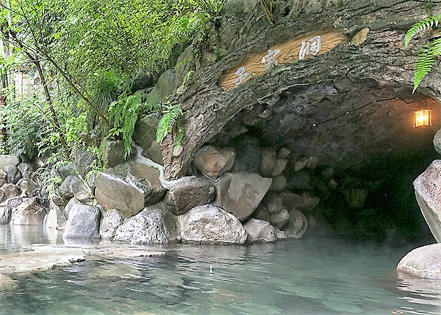 箱根湯本天山温泉 雲遊天山の子宝洞