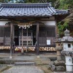 兵庫県豊岡の子宝神社 久々比神社で子宝祈願32歳ベビ待ち主婦の口コミ