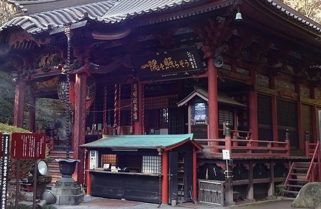 子授けのパワースポット五徳山 水澤観世音 水澤寺