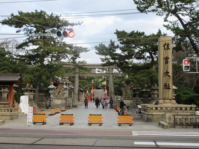大阪の子宝神社 住吉大社
