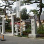種貸社で子宝祈願 大阪の子宝神社で授かった41歳ベビ待ちママの体験談