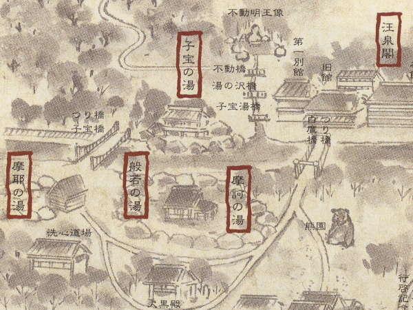 温泉汪泉閣 4つの露天風呂