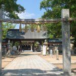 宇美八幡宮で子宝祈願 福岡の子宝神社に行った29歳妊活ママの体験談