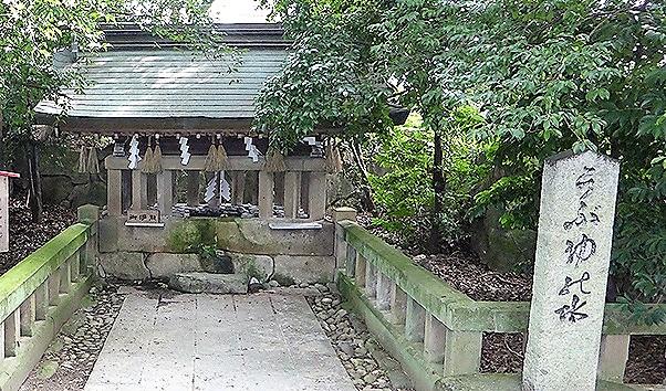 宇美八幡宮の産湯の水