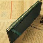 財布 緑は風水で金運アップ効果 給料87,000円UPと宝くじ当選の体験談