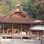 京都の出雲大神宮で結婚運祈願 36歳で婚活始めて大成功