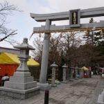 出雲大神宮 縁結びのご利益日本一 京都で最高のパワースポット
