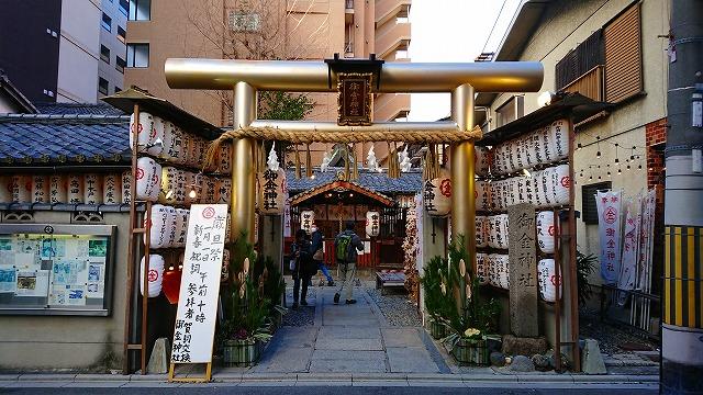 御金神社は小さいけど金ピカの鳥居
