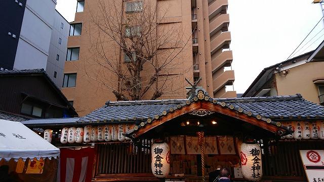 マンションに囲まれた御金神社