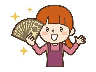金運護符 財運白蛇乃符の金運効果