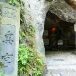 銭洗弁財天宇賀福神社で金運祈願 宝くじに当選もスピード違反で捕まる