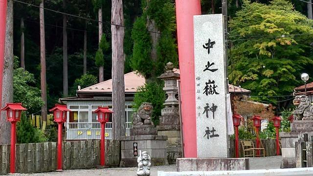 中之嶽神社で金運アップ 日本一の大黒天のご利益で宝くじ110万円当選