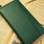 緑の財布は金運を上げる 51歳男性が16,200円の緑財布で年収132万円UP