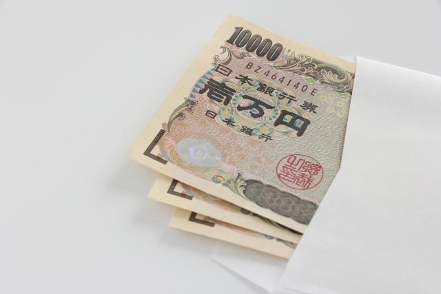 金運財布の効果は小さな金運がイッパイ