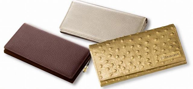 黒門風水式『幸せの風水財布』