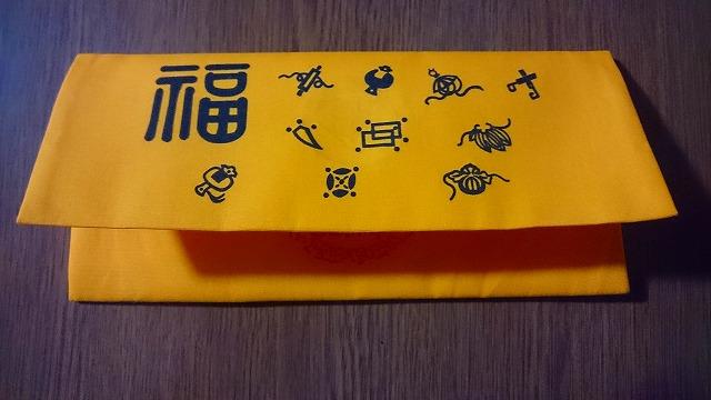御金神社の福財布のご利益