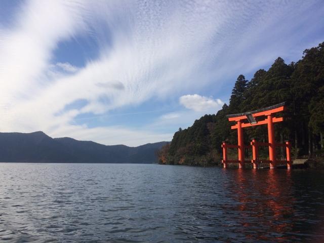 箱根九頭龍神社で縁結び祈願
