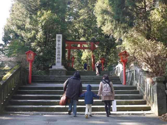 箱根神社にもお詣り