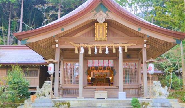 宝満宮竈門神社のご祭神