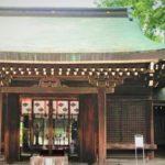 川越氷川神社で縁結び祈願 恋愛占いで参拝後2ヵ月目に運命の出会い