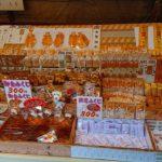 御金神社のお守りは値段が安い☆無人の授与所で授かれる