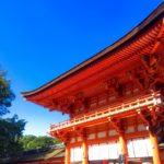 下鴨神社にお詣りして東急ホテルのスイートルームに泊まれた体験談