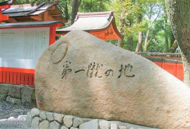 下鴨神社のさわた社はラグビー発祥の地