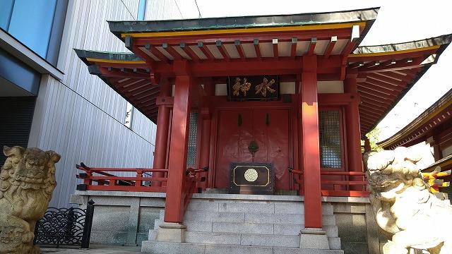 水神社(魚河岸水神社)