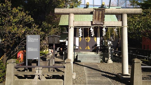 三宿稲荷神社・金刀比羅神社