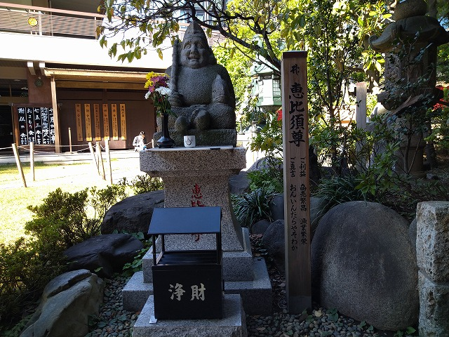 豊川稲荷東京別院の恵比須天