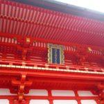 伏見稲荷大社の感想☆49歳女性が豪華で美しい神社で金運アップ祈願