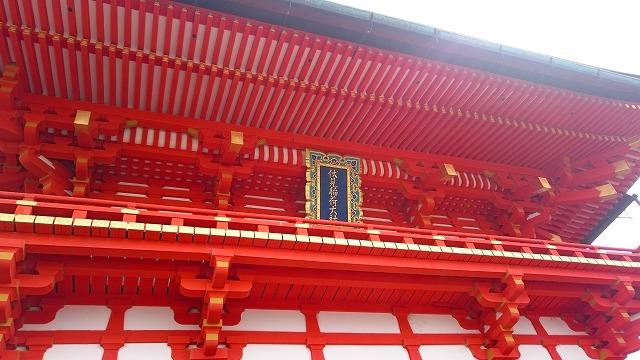 京都の伏見稲荷大社の楼門