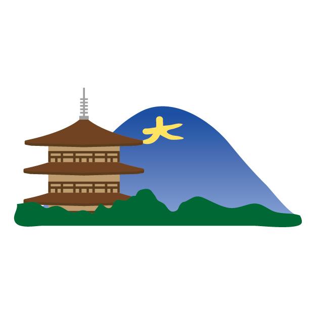 京都生まれ