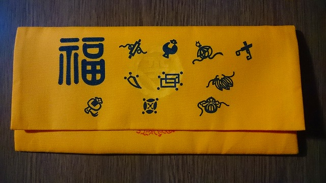 御金神社の福財布効果
