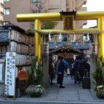 御金神社の体験談☆年末ジャンボ宝くじ30枚の当選をお願いした