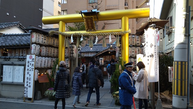 京都の金運パワースポットの御金神社