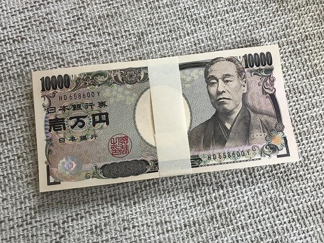 宝くじで100万円当選