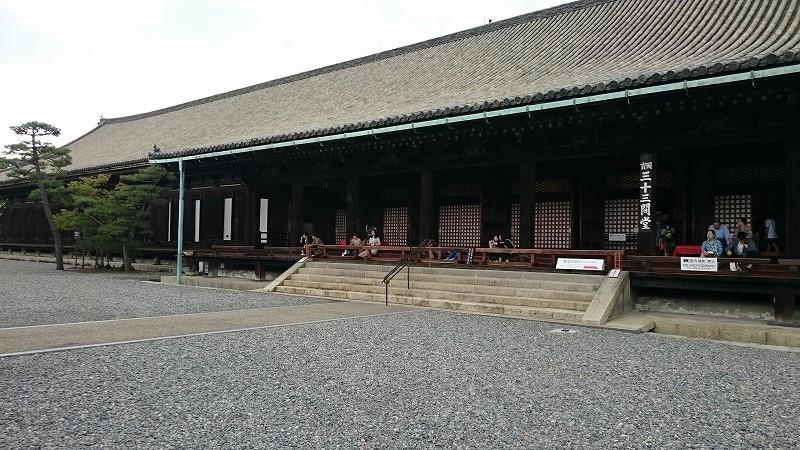 三十三間堂(蓮華王院)からのタクシー料金