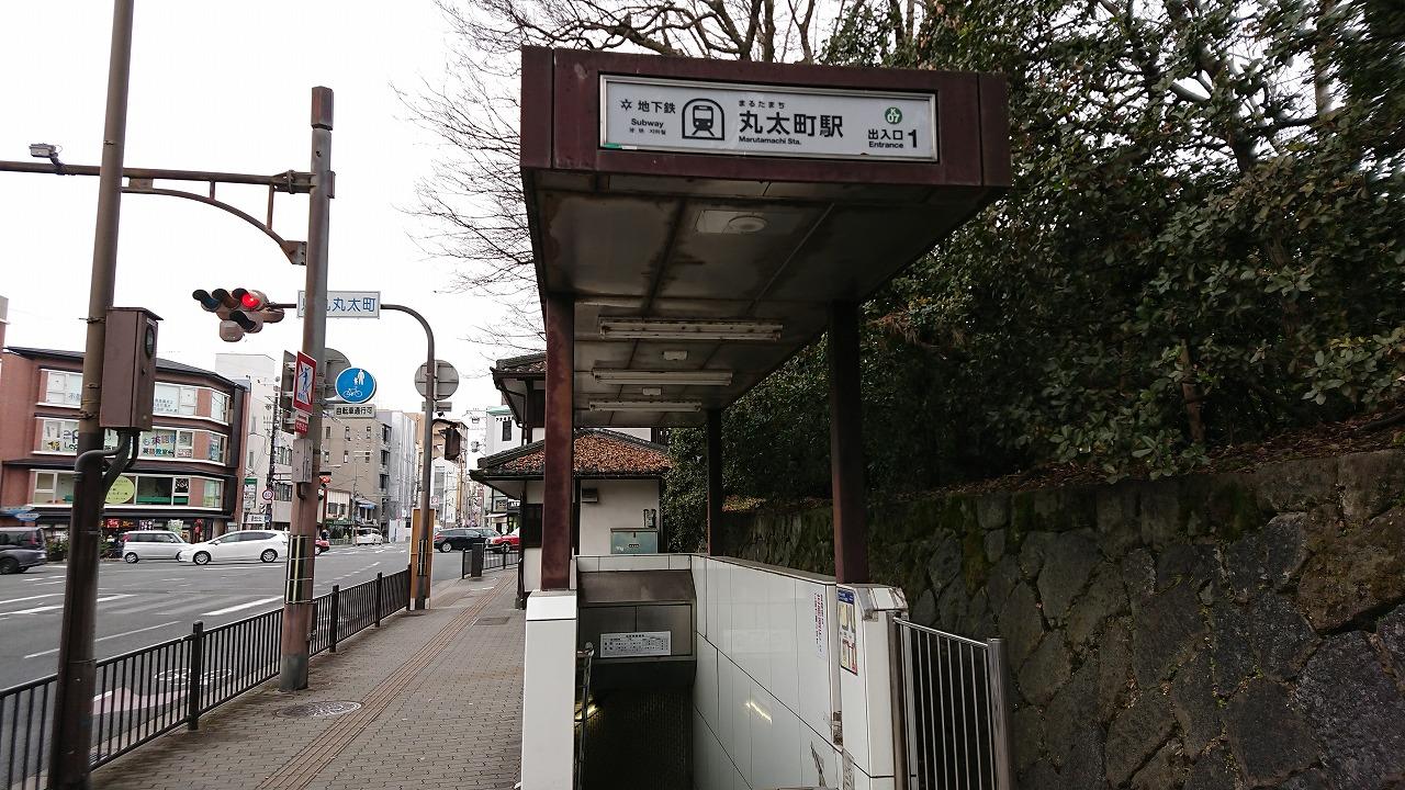 丸太町駅からのタクシー料金