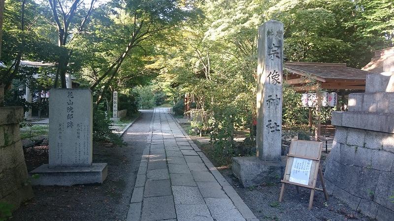 京都御所の宗像神社