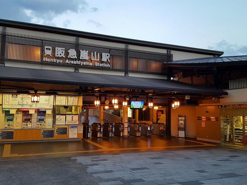 嵐山駅からのタクシー料金