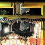 御金神社は夜がオススメ☆ライトアップで鳥居が神々しい