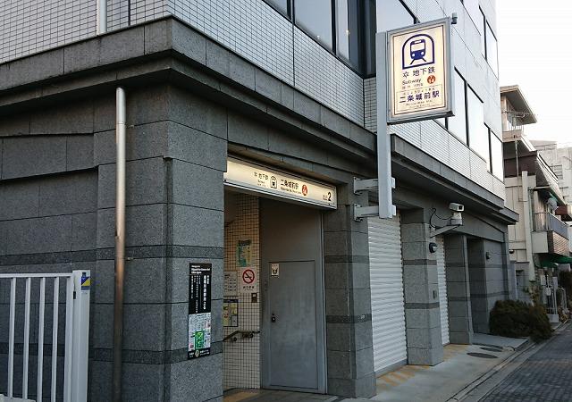 御金神社の最寄り駅