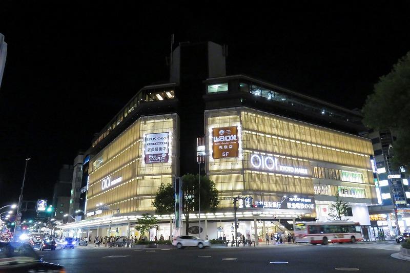 京都河原町駅からのタクシー料金