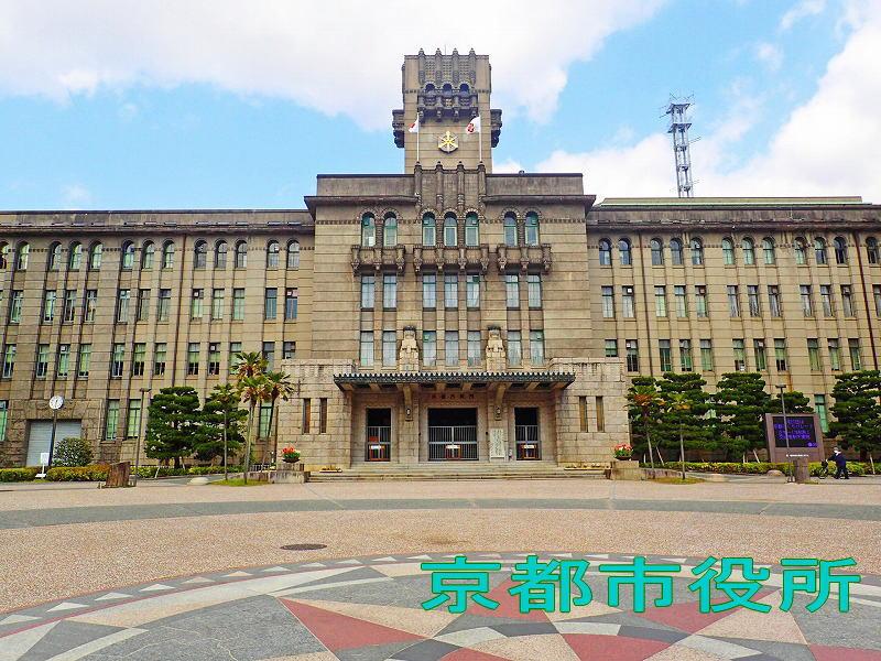 京都市役所前駅からのタクシー料金