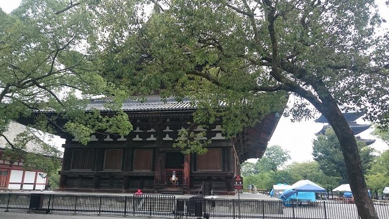 東寺からのタクシー料金